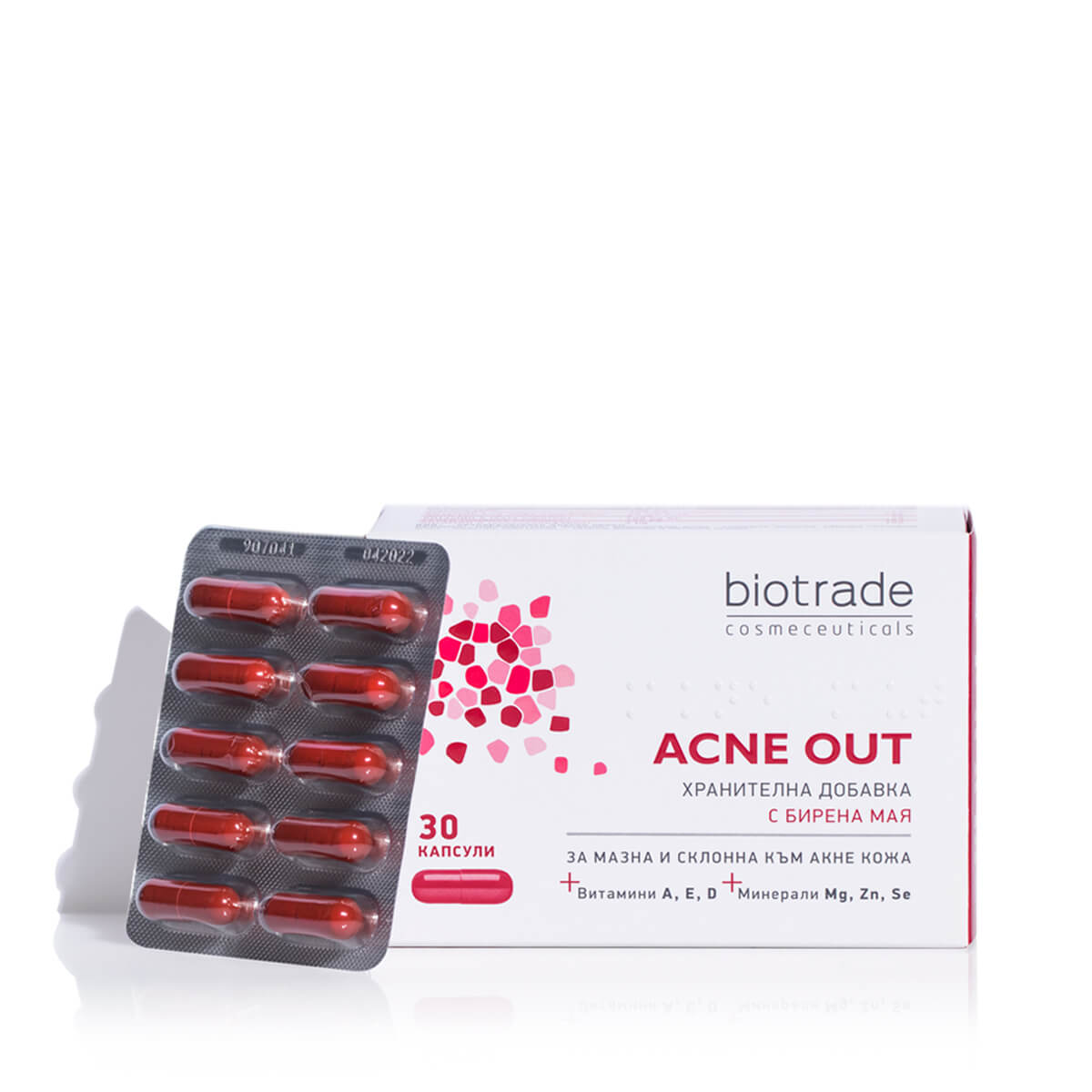 Acne Out supliment alimentar